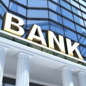 Банки Вырицы