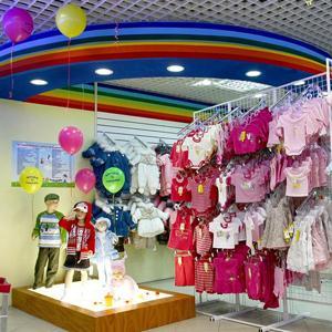 Детские магазины Вырицы