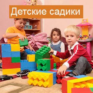 Детские сады Вырицы