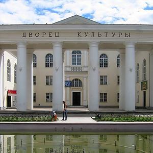 Дворцы и дома культуры Вырицы
