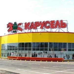 Гипермаркеты Вырицы