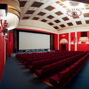 Кинотеатры Вырицы