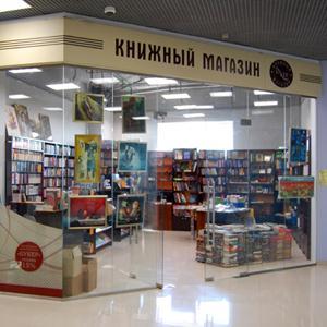 Книжные магазины Вырицы