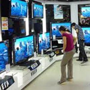 Магазины электроники Вырицы