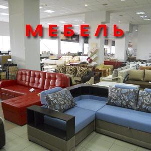 Магазины мебели Вырицы