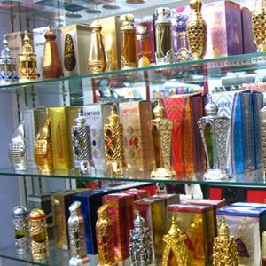 Парфюмерные магазины Вырицы