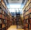 Библиотеки в Вырице