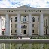 Дворцы и дома культуры в Вырице