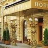 Гостиницы в Вырице
