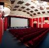 Кинотеатры в Вырице