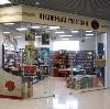 Книжные магазины в Вырице