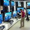 Магазины электроники в Вырице