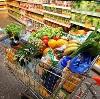 Магазины продуктов в Вырице