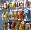 Парфюмерные магазины в Вырице