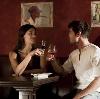 Рестораны, кафе, бары в Вырице
