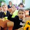 Школы в Вырице