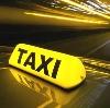 Такси в Вырице