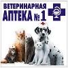 Ветеринарные аптеки в Вырице